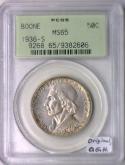 1936-S Boone Commemorative Half Dollar PCGS MS-65; Original, O.G.H.