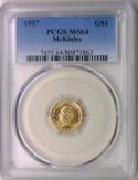 1917 McKinley Commemorative Gold $1 PCGS MS-64; Lustrous Beauty!
