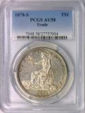 1878-S Trade Dollar PCGS AU-58; Great Type Coin!