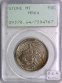 1925 Stone Mountain Commemorative Half Dollar PCGS MS-64; O.G.H.