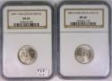 2005 P & D Set Ocean View Nickels NGC MS-66 SMS; Satin Finish