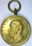 1866 Hannover Battle of Langensalza 35mm Service Medal;