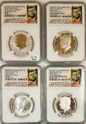 2014-P,D,S,W  Kennedy Silver Half Dollar 50th Anniversary 4 Pc. Set; NGC-69