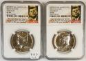 2014 P & D Set Clad Kennedy Half Dollar 50th Anniv. NGC SP-68 High Relief