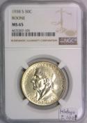 1938-S Boone Commemorative Half Dollar NGC MS-65; Mintage 2,100!