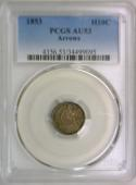 1853 Half Dime With Arrows PCGS AU-53; Cute Type Coin!
